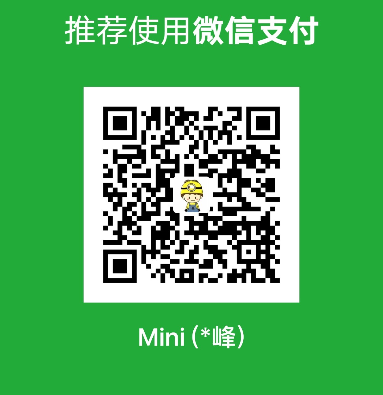 ShiFeng WeChat Pay